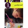 Collection Al Amel - Lecture & Expression Niveau 3 sur Librairie Sana