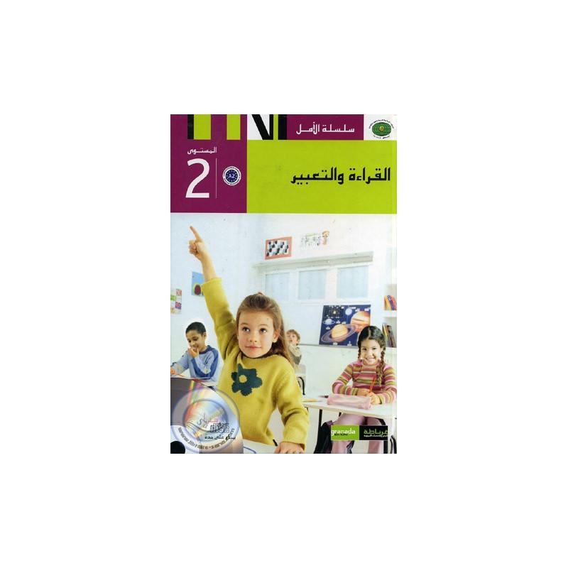 Collection Al Amel - Lecture & Expression Niveau 2 sur Librairie Sana