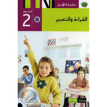 Lecture et Expression (N2) - Coll. El Amel