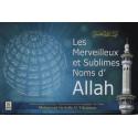 Les merveilleux et sublimes nom d'Allah
