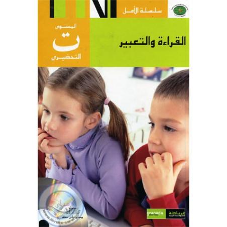 Lecture et Expression (N0) préparatoire - Coll. El Amel
