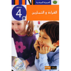 Lecture et Exercices (N4) - Coll. Arabe Facile