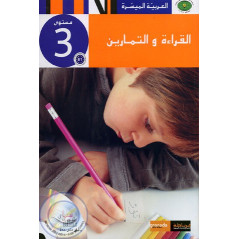 Lecture et Exercices (N3) - Coll. Arabe Facile