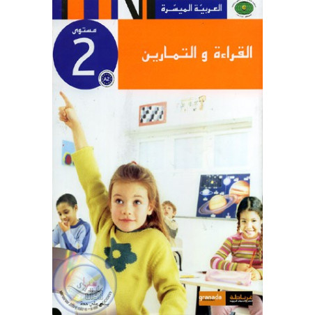 Lecture et Exercices (N2) - Coll. Arabe Facile