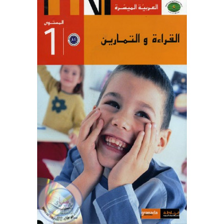 Lecture et Exercices (N1) - Coll. Arabe Facile