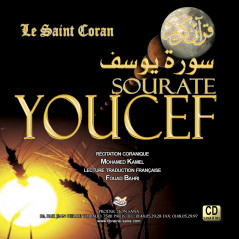 CD Coran Sourate Youcef  (AR/FR)