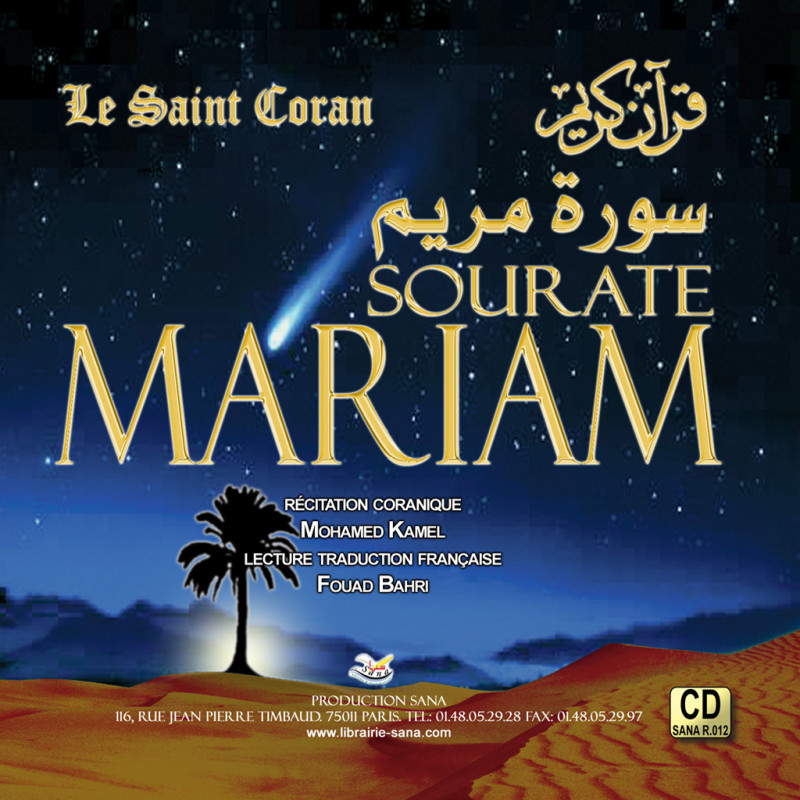 CD Coran - Sourate Mariam  (AR/FR)