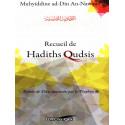Receuil de Hadiths Qudsi