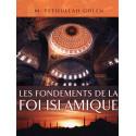 Les fondements de la foi islamique