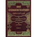 Sommaire des recommandations et des avertissements 3 volumes Arabe/Français