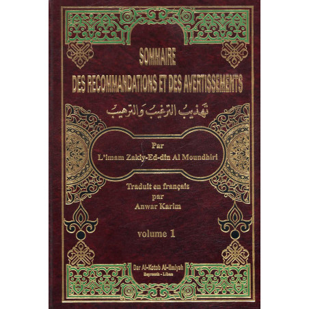 Sommaire des recommandations et des avertissements - (A-targhib wa T-arhib) 3 vol Arabe/Français
