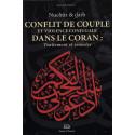 Nuchuz et darb. Conflit de couple et violence conjugale dans le Coran : Traitement et remèdes