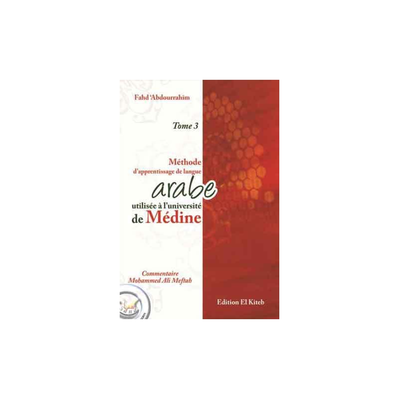 Méthode d'apprentissage de la langue Arabe (T3) sur Librairie Sana