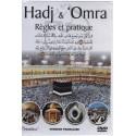 DVD Hadj et Omra Règles et pratiques
