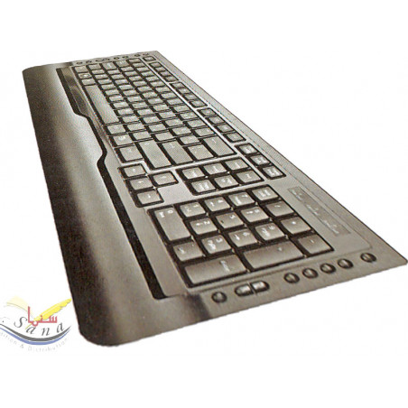 Clavier Azerty USB Français-Arabe