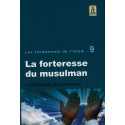 Le coffret éclairant: 10 livres sur les fondements de l'islam