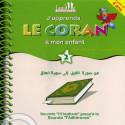 J'apprends le Coran à mon enfant 2 sur Librairie Sana