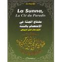 La Sunna, la clé du Paradis
