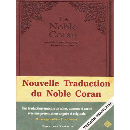 Le Noble Coran Nouvelle traduction française par Chiadmi