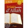 Explication des noms parfaits d'Allah sur Librairie Sana