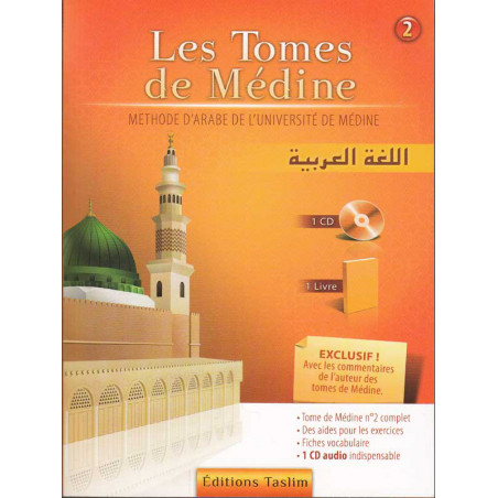 Les tomes de Médine (+ CD audio), Volume 2 - Editions TASLIM