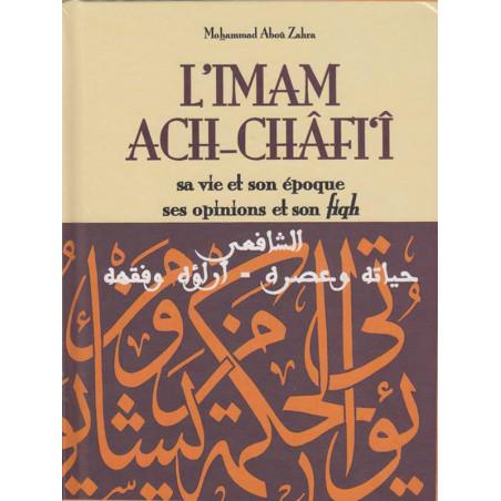 L'imam ach-châfi'i - d'après Mohammad Abou Zahra