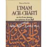 L'imam ach-châfi'i