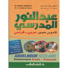 Dictionnaire Arabe-français d'après Abdelnour
