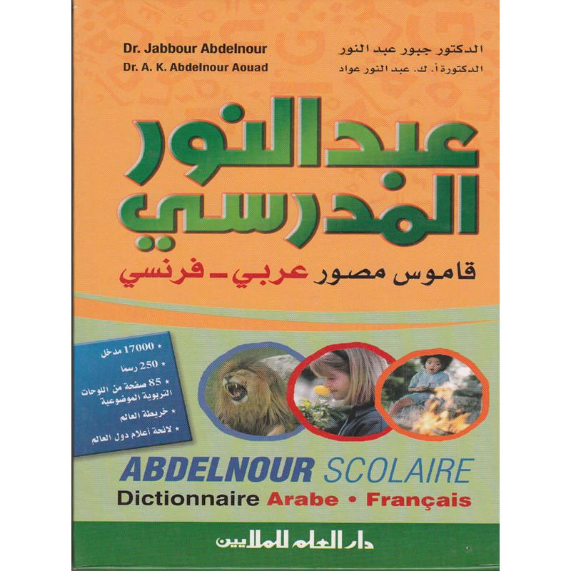 Abdelnour scolaire Dictionnaire arabe-français