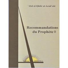 Recommandations du prophéte