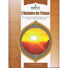 L'Histoire de l'Islam, de la période antéislamique à la mort du calife 'Ali ibn Abî Tâlib