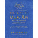 The noble Qur'ân , in the english language