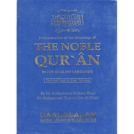 The noble Qur'ân , in the english language (Pocket book) (12X09CM)