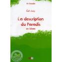 La description du Paradis en Islam sur Librairie Sana