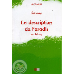 15-La description du Paradis en Islam
