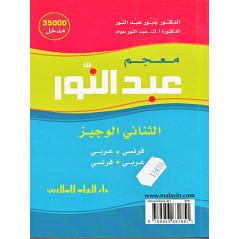 Abdelnour, Dictionnaire de poche, bilingue