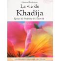 La vie de Khadîja,épouse du Prophète de l'Islam (SWS)