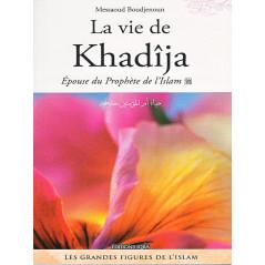 La vie de Khadîja,épouse du Prophète de l'Islam (SWS) d'aprés Messaoud Boudjenoun
