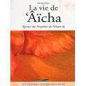 La vie de 'Aicha, épouse du Prophéte de l'Islam