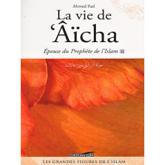 La vie de 'Aicha, épouse du Prophète de l'Islam d'après Ahmed Fazl