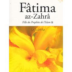 Fatima az-zahra, fille du Prophète de l' Islam