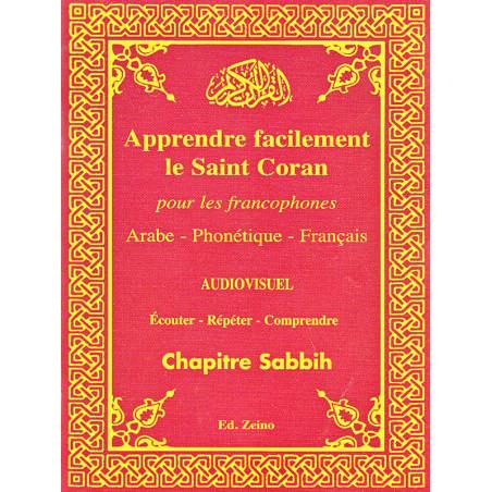 Apprendre facilement le Saint Coran pour les Francophones