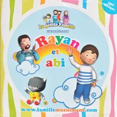 CD Rayan et Abi (sans musique avec percussion )