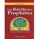 Les récits des Prophètes