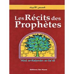 Les récits des Prophètes d'après 'Abd ar-Rahman as-Sa'di