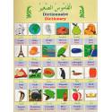 Apprendre la langue Arabe - d'après Abdoul-Azize Dramé