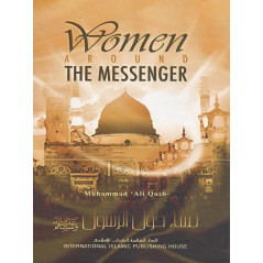 Women around the Messenger by Muhammad Ali Qutb