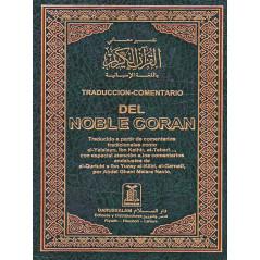 Traduccion-Comentario del Noble Coran - en español