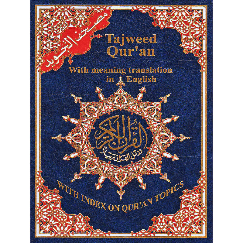 Tajweed Qur'an, with meaning translation in English