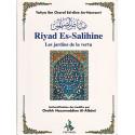 Riyad es-Salihine, les jardins de la vertu